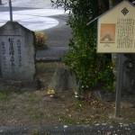 如春尼墓地